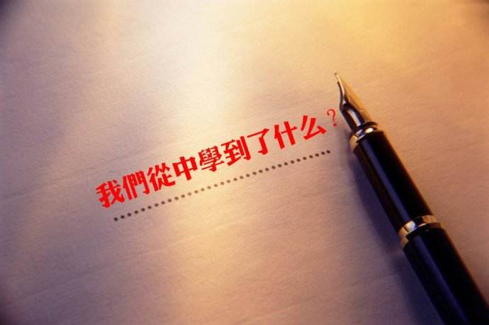广州英语公共特训|师大教育